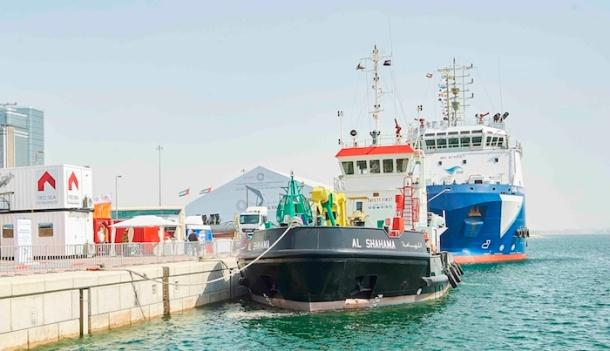 ADIPEC 2016 Offshore and Marine - Image I
