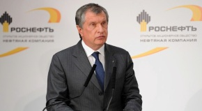 Rosneft CEO Igor Sechin makes working visit toEgypt