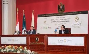 egyps-press-conference-2-feb-2017-photo