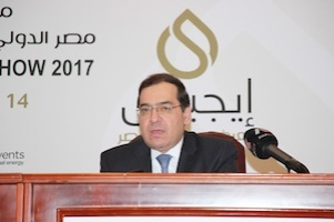 His Excellency, Engineer Tarek El Molla, Egyptian Minister of Petroleum and Mineral Resources
