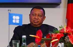 OPEC Secretary General: Egypt may join oil production limitingagreement