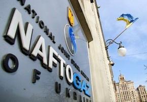 Naftogaz struggles to find advisor for selling Egyptassets