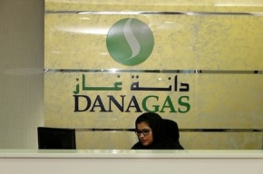 Egypt pays Dana Gas $70 million, covering 25% of its arrears