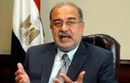 PM Sherif Ismail