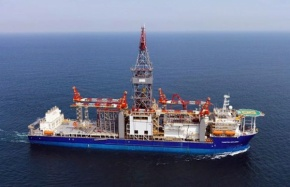 ADES, Vantage Drilling JV to offer deepwater drilling services inEgypt