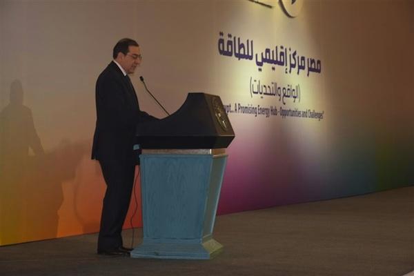 MOP Al Ahram