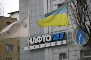 Naftogaz' Egypt operations see profits this year for first time since2007