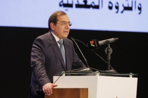 El Molla: IOC investment in Egypt's Oil & Gas sector reached $10 bn this year