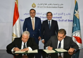 Egypt signs Gulf of Suez seismic survey agreement with Schlumberger