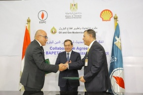 Egypt, Shell sign agreement for the development of JV Bapetco