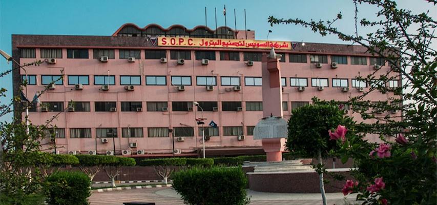 Suez Oil Processing Co