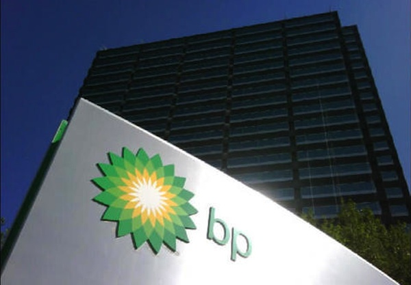 BP LOGO HOUSTON