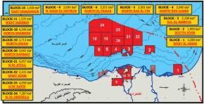 EGAS offers 16 Mediterranean & Nile Delta blocks in oil & gas bidround