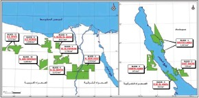 EGPC launches 2018 oil & gas exploration bid round for 11blocks