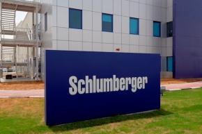 Schlumberger to start Gulf of Suez seismic survey before end of2018
